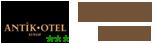 Sinop Otel Çevreye Duyarlı Tesis Belgeli Havuzlu Otel